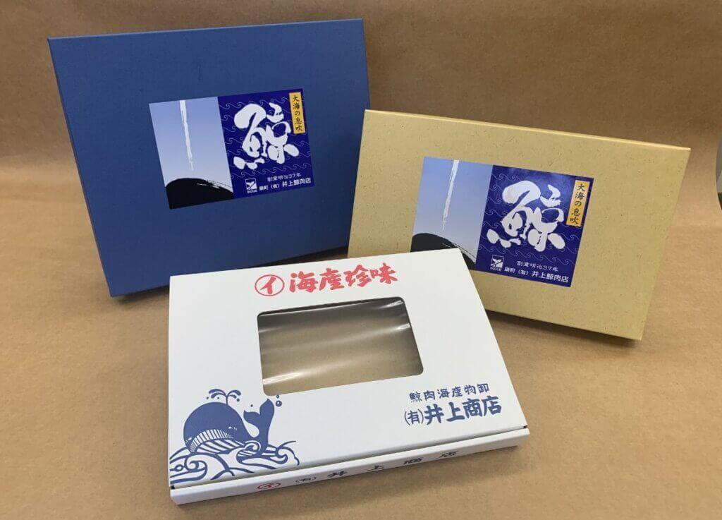 長崎・特選鯨セットB(化粧箱入・包装有り)